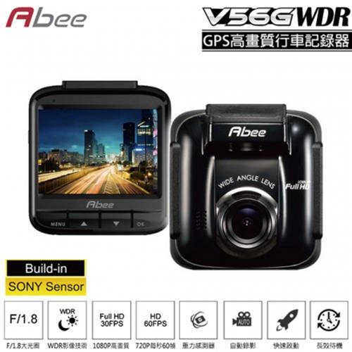 【送16G記憶卡+原廠後視鏡支架+三孔車充】【快譯通Abee】 V56G Sony感光元件+GPS