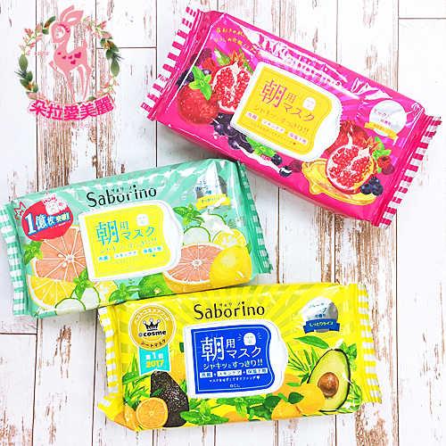 【日本 BCL】SABORINO 早安面膜 水果草本茶香 / 西柚清爽型 32枚 綜合莓果 29枚