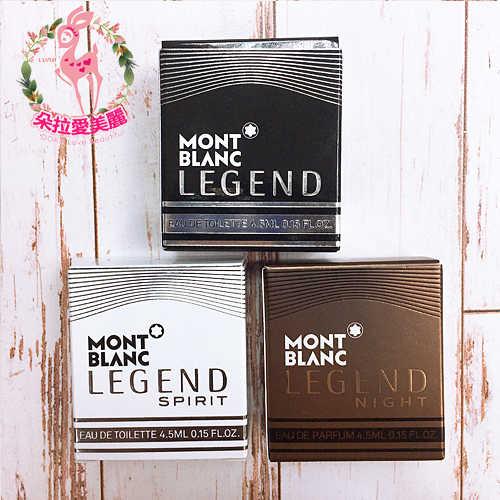 【Mont Blanc 萬寶龍】傳奇白朗峰 / 傳奇經典 / 傳奇紳夜 男仕淡香水 小香 4.5ml