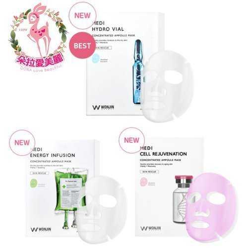【韓國 WONJIN EFFECT】原辰 透明質酸/ 綠色吊瓶補水/植物細胞修護 30g/片單片售