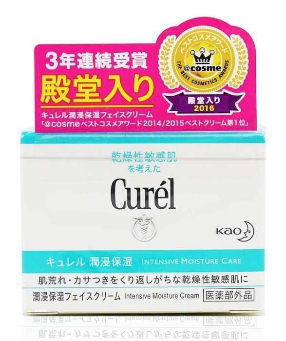 【日本 KAO】花王 Curel 乾燥性敏感肌系列 潤浸保濕深層保濕乳霜 40g