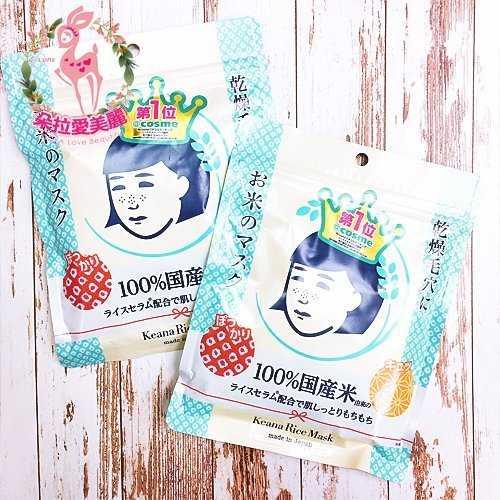 【日本 石澤研究所】毛穴撫子 100%國產米 精華保濕面膜 10片入 日本原裝