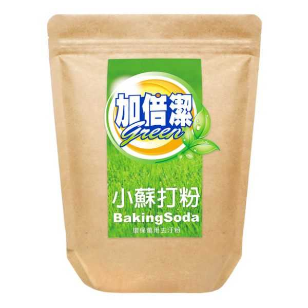 加倍潔 小蘇打粉 環保萬用去汙粉 1kg