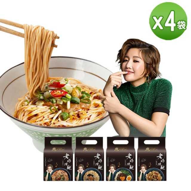【老媽拌麵】六種口味 任選4袋(4包入/袋 x4袋  共16包入)