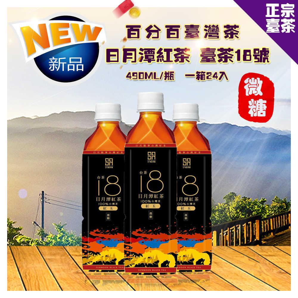 台茶18號紅茶(24罐)