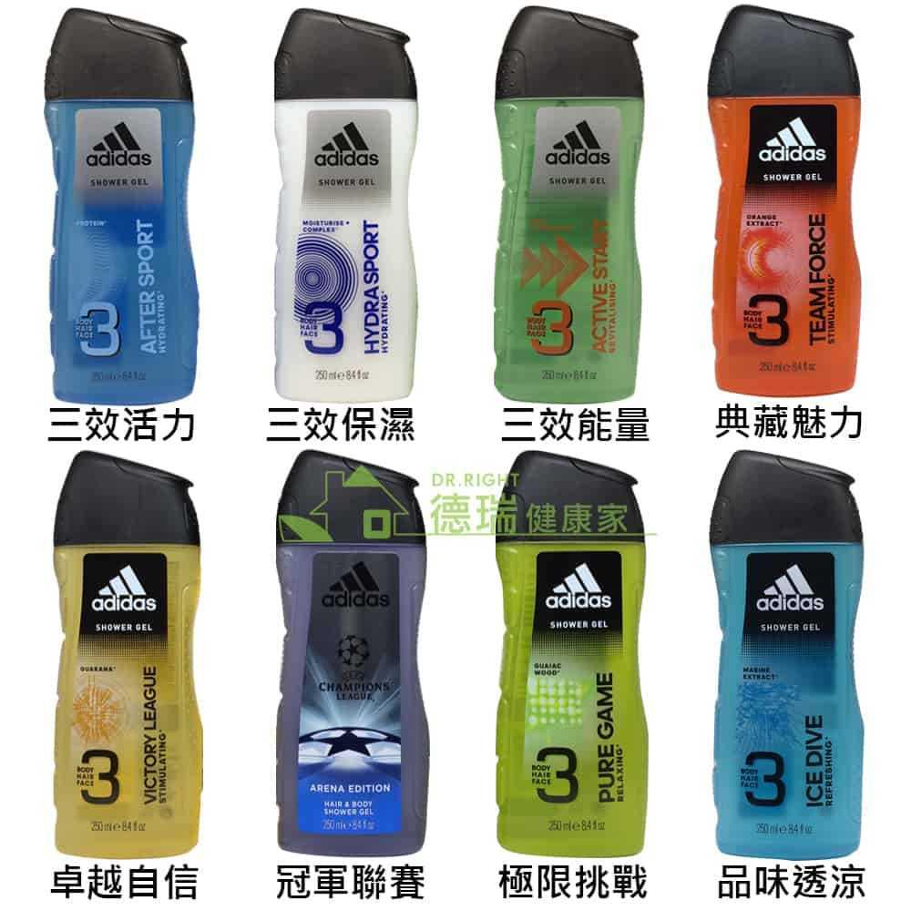 Adidas 沐浴露