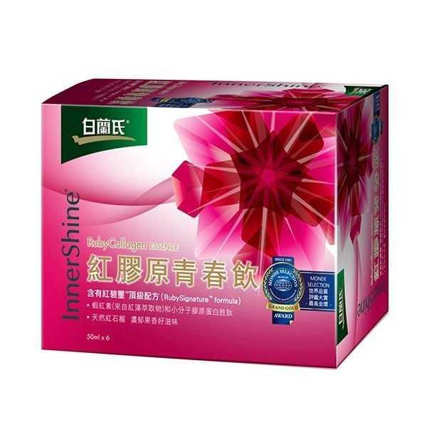 白蘭氏 紅膠原青春飲 6瓶/盒◆德瑞健康家◆