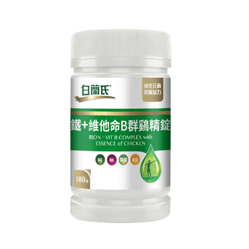 白蘭氏鐵+B群錠(1瓶)