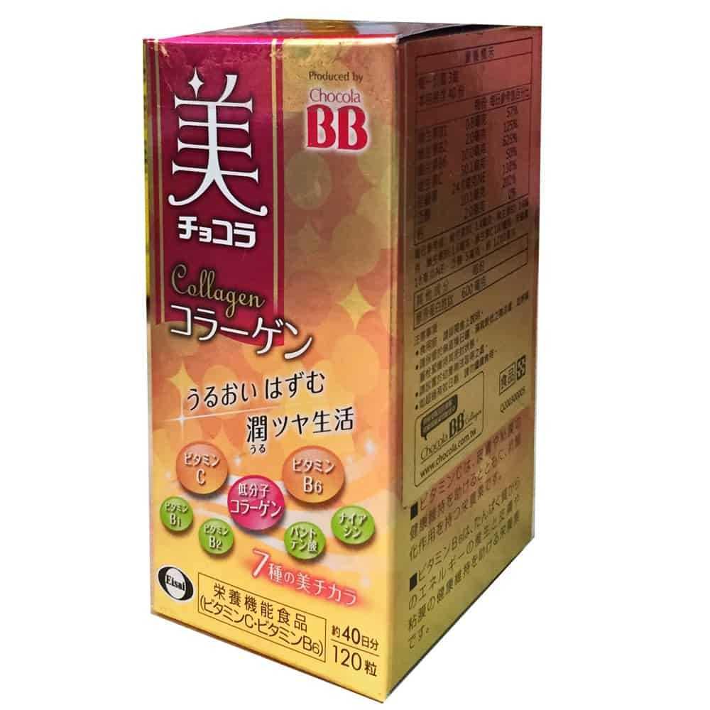 俏正美BB 膠原錠 120錠/瓶◆德瑞健康家◆