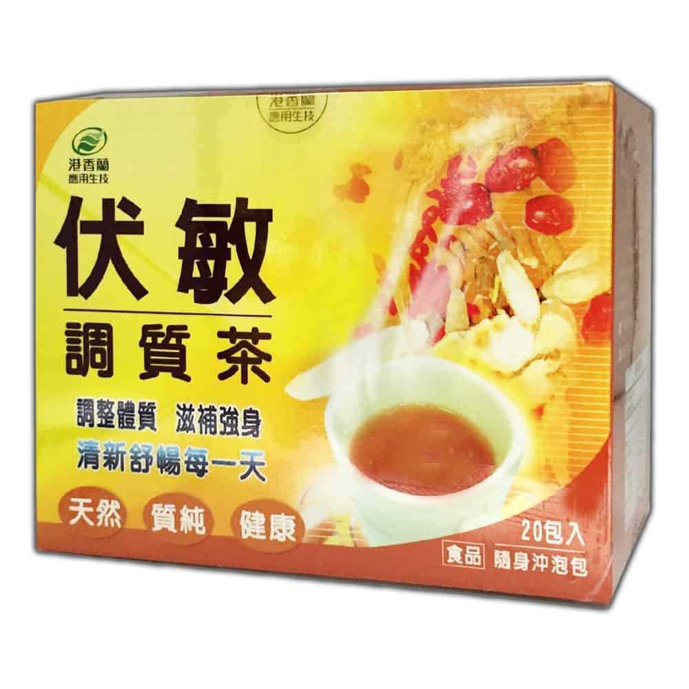 港香蘭 伏敏調質茶 6g×20包/盒◆德瑞健康家◆