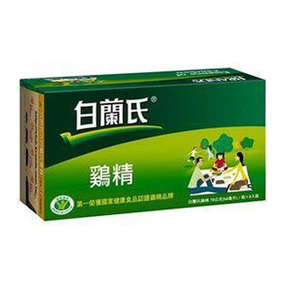 白蘭氏雞精(8入)