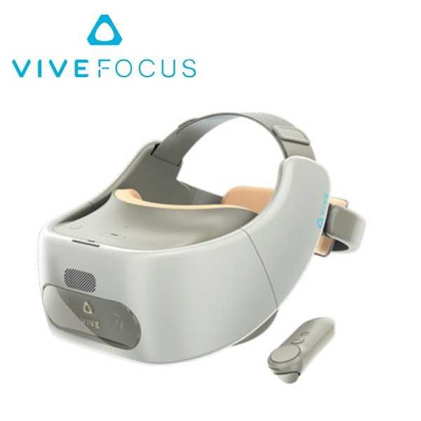 【有閑動次】HTC Vive Focus (家用版)