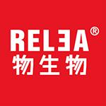 香港居家品牌RELEA