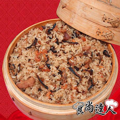 【食尚達人】富貴吉祥糯米糕(600g/盒)