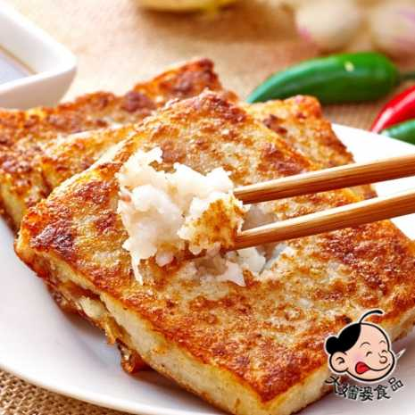 【大嬸婆】大嬸婆步步糕昇系列 - 港式蘿蔔糕