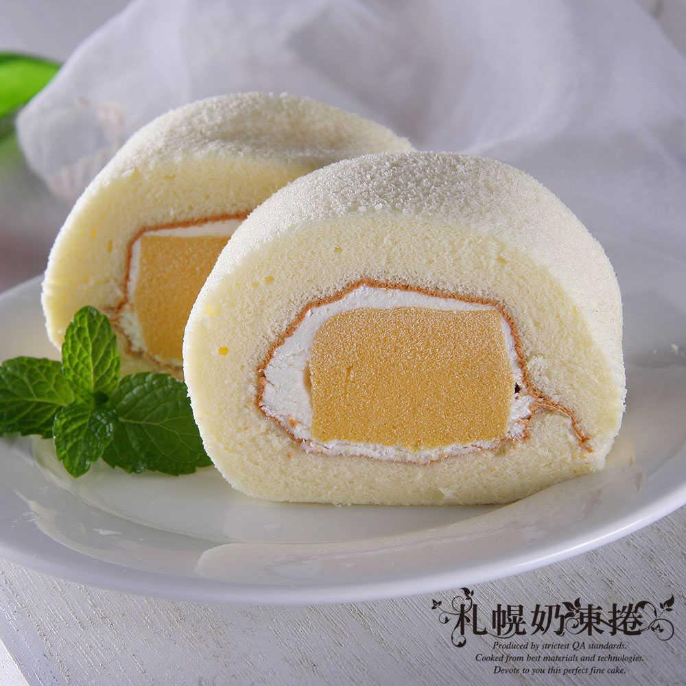 札幌奶凍捲 芒果奶凍捲1條