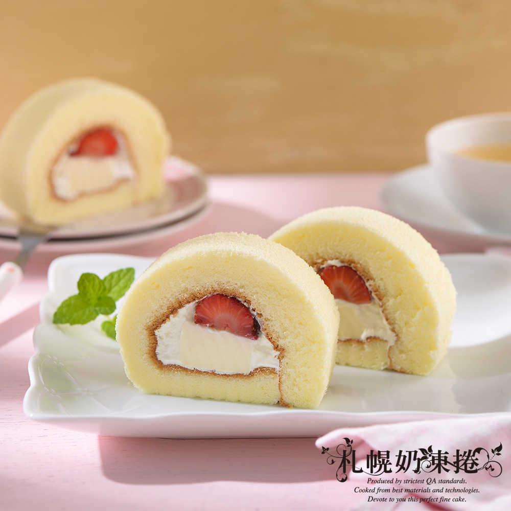札幌奶凍捲 草莓奶凍捲1條