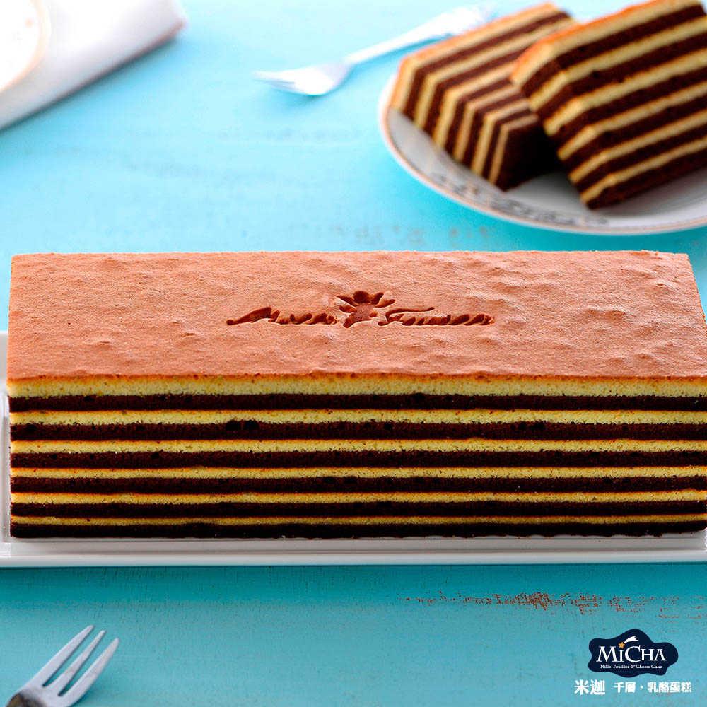 米迦 巧克力千層蛋糕(蛋奶素)430±50g