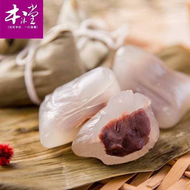 紅豆冰心粽(2組)