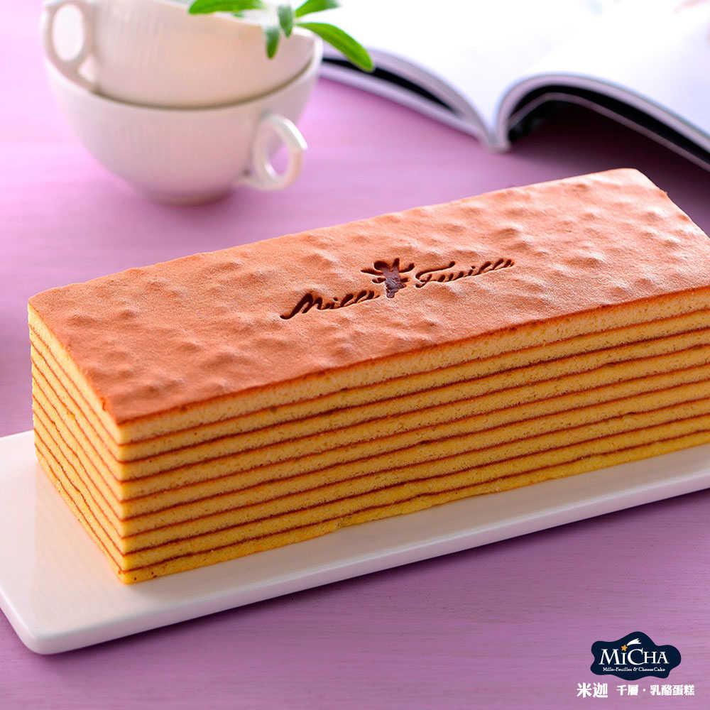 米迦 原味千層蛋糕(蛋奶素)430±50g