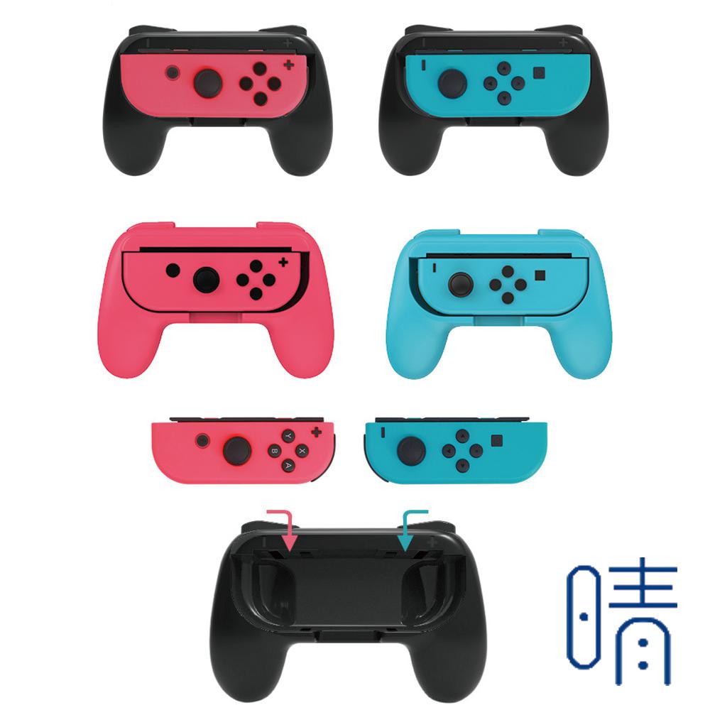 Dobe小手柄(紅x1,藍x1)