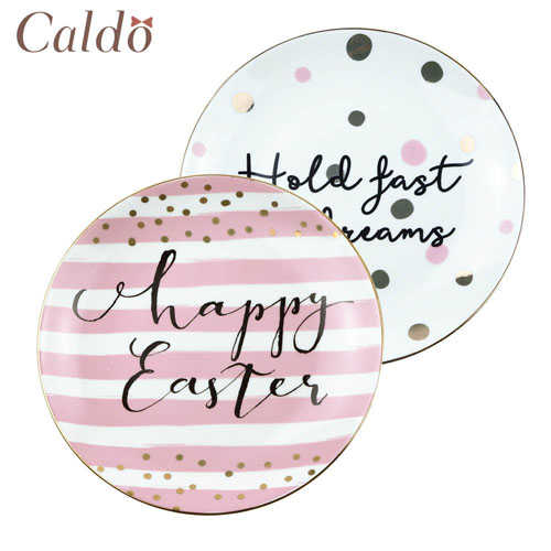 【有閑放閃】【Caldo卡朵】韓風點點金邊8吋陶瓷點心盤