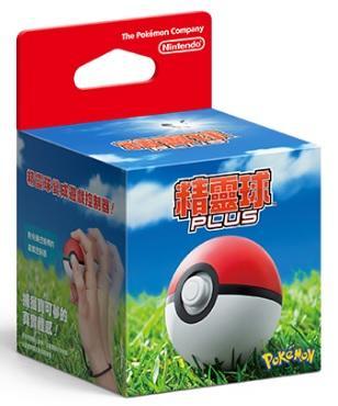 【勁多野】現貨供應 NS 精靈寶可夢 LET'S GO  寶貝球 精靈球 PLUS含首批特典夢幻