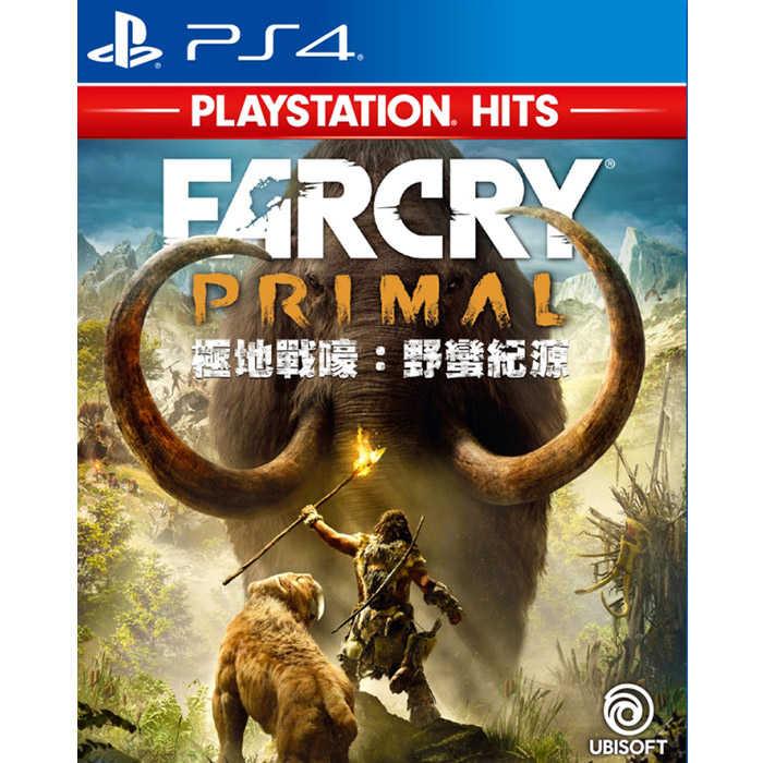 【勁多野】現貨供應 PS4 極地戰嚎:野蠻紀源 中文版 Hits版