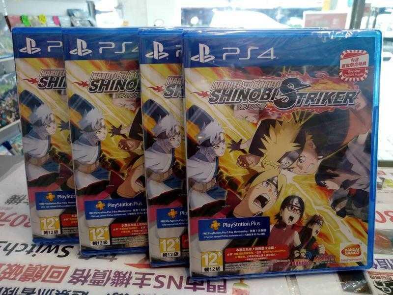 【勁多野】現貨供應 PS4 火影忍者 新忍出擊 NARUTO TO BORUTO 中文普通版