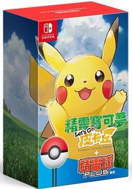 【勁多野】NS 精靈寶可夢 Let's Go!皮卡丘 + 精靈球Plus 同捆組 中文版 含夢幻特典