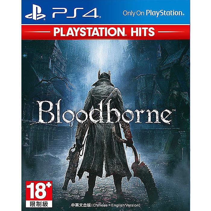 【勁多野】現貨供應 PS4 血源詛咒 Bloodborne HIT版 中文版 亞洲中英文合版