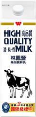 拼團-【全家預購】林鳳營全脂鮮乳