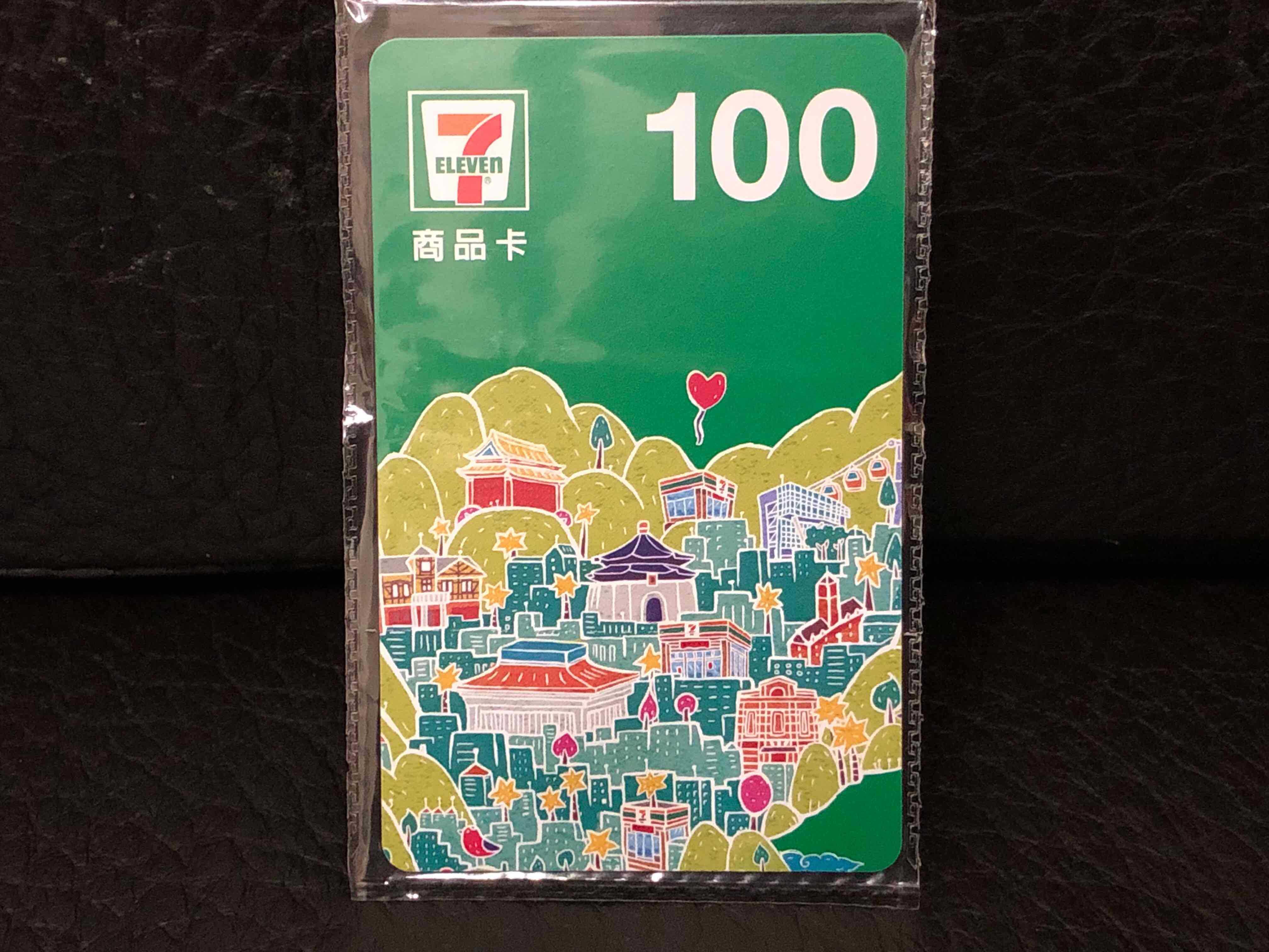 7-11 小七 商品卡 100元