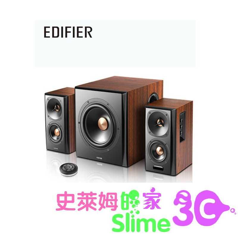 【史萊姆的家】EDIFIER 漫步者 S360DB 2.1聲道 藍牙喇叭