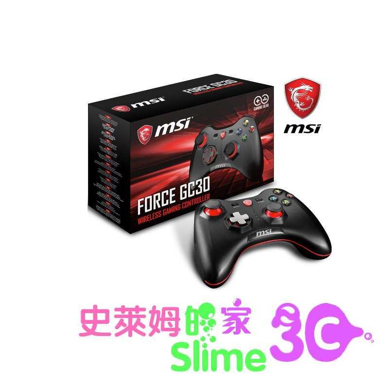 【史萊姆的家】MSI微星Force GC30 無線搖捍控制器遊戲手把