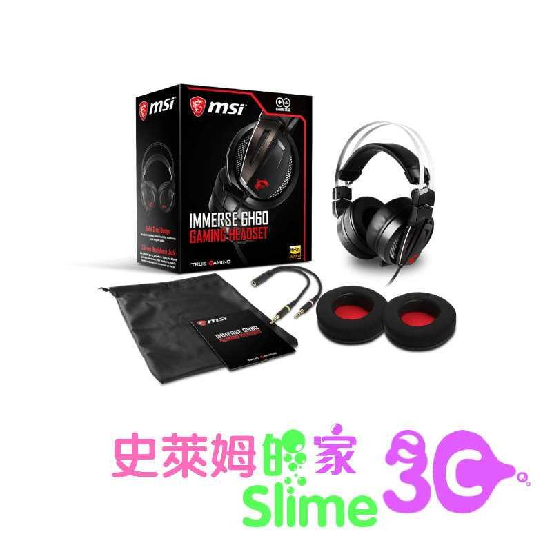 【史萊姆的家】MSI微星 Clutch GM60 Gaming 電競滑鼠