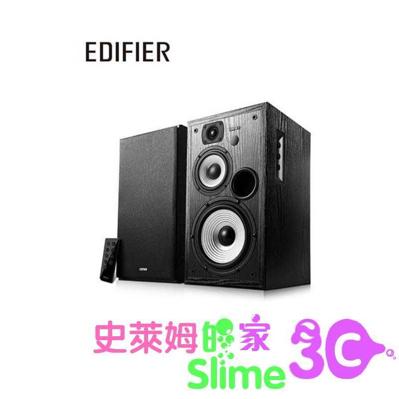【史萊姆的家】EDIFIER 漫步者 R2730DB 2.0聲道 藍牙喇叭