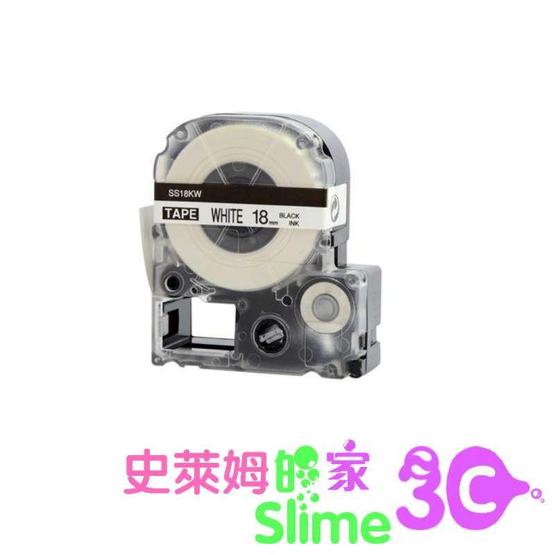 【史萊姆的家】18mm EPSON 標籤帶 LW- 200、400 、500、600、700 色帶