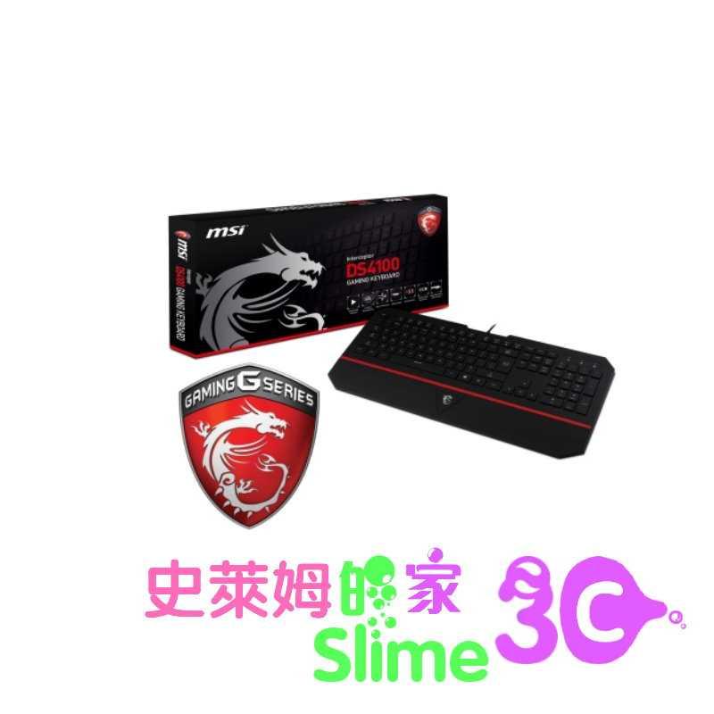 【史萊姆的家】MSI DS4100 攔截者電競鍵盤