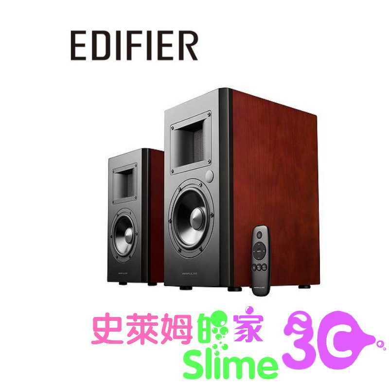 【史萊姆的家】EDIFIER 漫步者 AIRPULSE A200 2.0聲道 藍牙喇叭音響