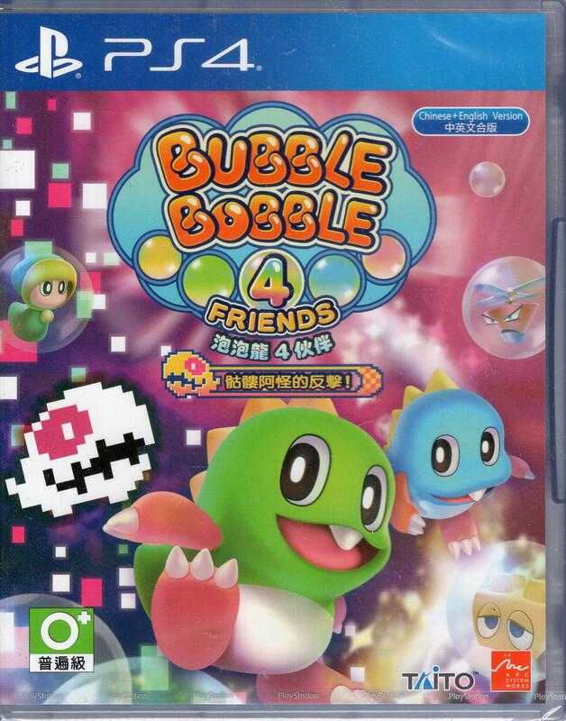 現貨 PS4遊戲 泡泡龍 4伙伴 骷髏阿怪的反擊 Bubble Bobble 4 中文版【板橋魔力】