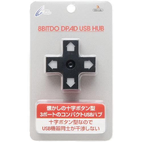 PS3 CYBER日本原裝 8BITDO DPAD USB HUB 十字按鍵式設計 3端口 USB 轉接器