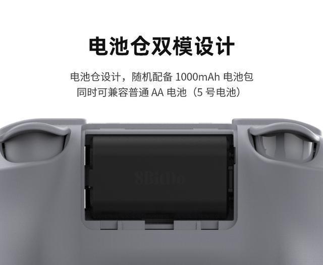 支援手機 台灣公司貨 八位堂 SN30 PRO+ 全功能藍芽手柄 8Bitdo 巨集自訂編輯支援 灌籃高手