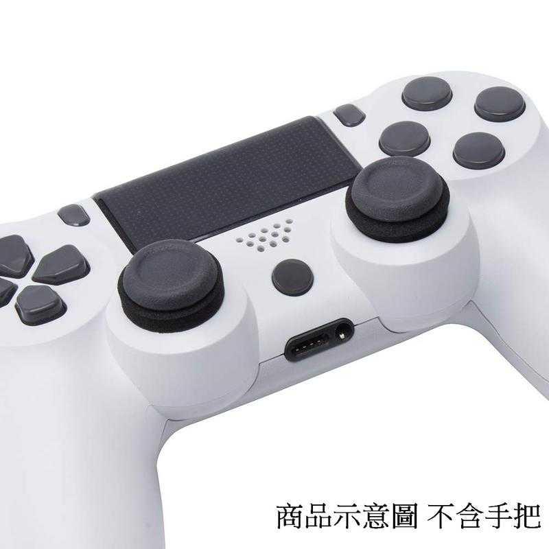 PS4 手把用 CYBER日本原裝 精度向上 單目標環 類比搖桿緩衝套 FPS最適擴充套件加強套件3款式