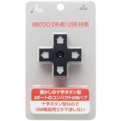 PC 日本CYBER日本原裝 8BITDO DPAD USB HUB 十字按鍵式設計 3端口 USB 轉接器
