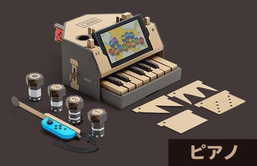 Switch遊戲NS任天堂實驗室 LaBo Toy-Con01 VARIETY KIT 中日英文版