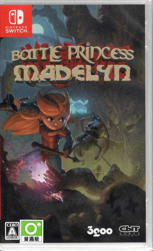 Switch遊戲 NS 戰鬥公主瑪德琳 Battle Princess Madelyn 中文版
