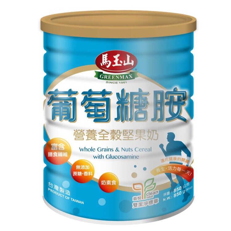 馬玉山 營養全穀堅果奶850g