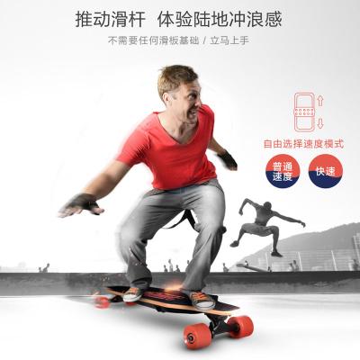 地面投影teamgee電動四輪滑板輕薄長板成人代步車青少年遙控雙驅滑板電動