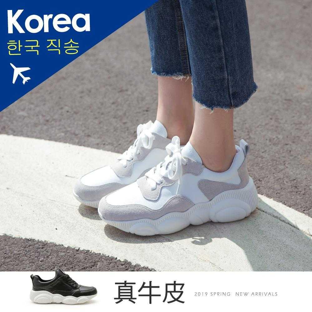 韓-純色真牛皮老爹鞋
